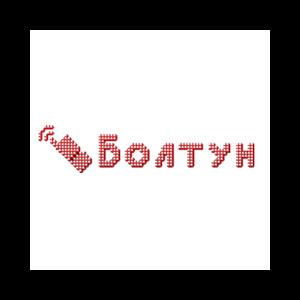 Сайт Болтун фото