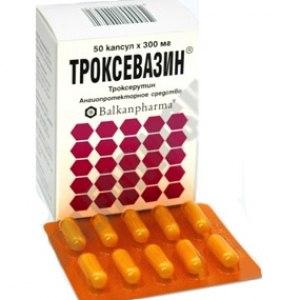 Средства д/лечения варикозного расширения вен Actavis Троксевазин (TROXEVASIN) капсулы фото