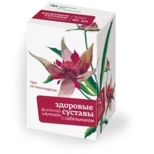 Изображение - Чай здоровые суставы jA8UC2DFHrFrHKtM21lzfQ