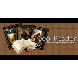 Компьютерная программа CoolReader фото