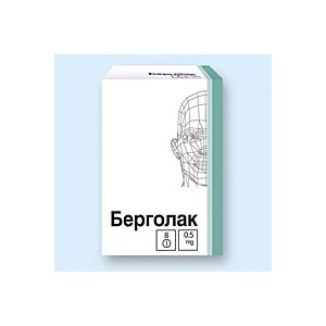 Таблетки Верофарм Берголак фото
