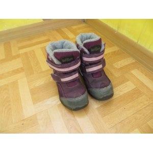 Зимние сапоги Комфорт JB-D12262 фото