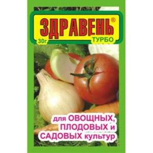 """Здравень турбо """"универсальный"""" для овощных,плодовых и садовых культур фото"""