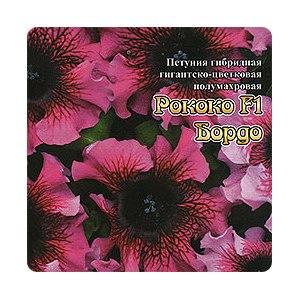 Цветы петунья купить в вао тюльпанов букета