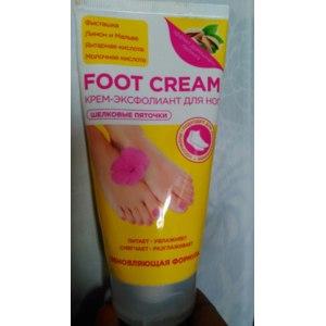 эксфолиант крем для ног