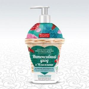 Жидкое крем-мыло ФИТОкосметик Народные рецепты. Нежное байкальское на голубой глине «Интенсивный уход и увлажнение» фото