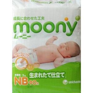 Подгузники Moony New born фото