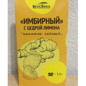 Напиток ВкусВилл / Избёнка чайный «Имбирный» с цедрой лимона фото