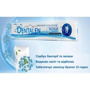 Зубная паста  Dentalen фото