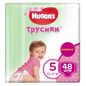 Подгузники-трусики Huggies для девочек с эластичным пояском фото