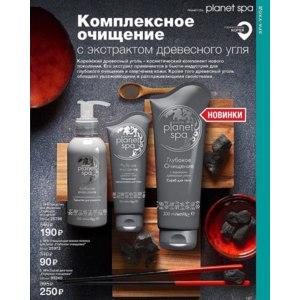 Маска-пленка для кожи лица Avon Глубокое очищение с корейским древесным углём planet spa  фото