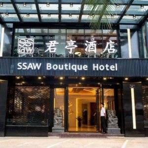 Отель SSAW Boutique Hotel 4* (Китай, о. Хайнань) 4*, Китай, Sanya фото