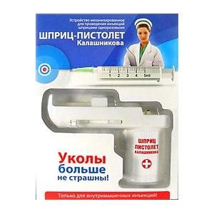 Устройство для проведения инъекций МАяК - ФАРМ Шприц - пистолет Калашникова фото