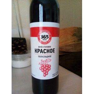 """Напиток алкогольный ЗАО """"Славпром"""" Вино столовое красное полусладкое 365 дней фото"""