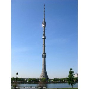 Экскурсия на Останкинскую телебашню, Москва фото