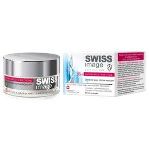 Крем для лица Swiss Image  Дневной против морщин 36+ фото