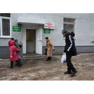 Травмпункт Цюрупы, 84, Уфа фото
