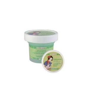 Крем-маска для лица MEITAN Крем-маска для лица очищающая с экстрактом зеленого салата фото