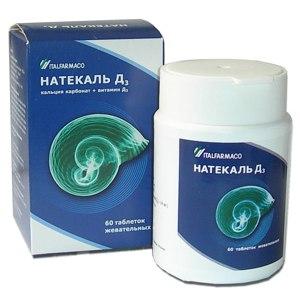 Витамины  Натекаль Д3 фото