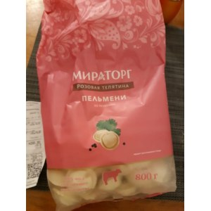 Пельмени Мираторг Розовая телятина фото