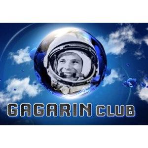 Gagarin/Гагарин, Нижний Новгород фото
