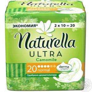 Прокладки Naturella Ultra camomile derma cream фото