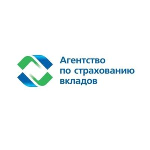 Агентство по страхованию вкладов, Государственная корпорация , Россия фото