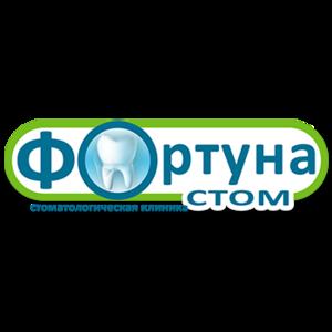 Стоматологическая клиника ФортунаСтом, Москва фото