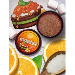 Сахарный скраб для губ Царство ароматов Апельсиновый джем фото