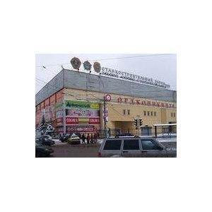 8eb8c4f7eff5 Дисконт центр Орджоникидзе 11, Москва   Отзывы покупателей