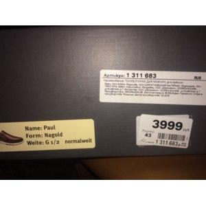 Ботинки Gallus Paul фото
