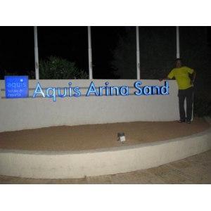 Аquis Arina Sand 4*, Греция, о. Крит фото