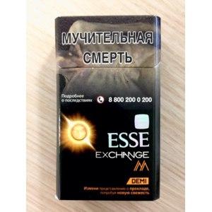 Esse exchange сигареты купить сигареты кент цены опт