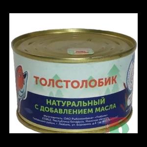 Консервы рыбные Любань Толстолобик натуральный с добавлением масла фото