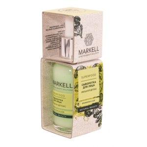 Сыворотка для лица Markell Superfood Овощной детокс фото