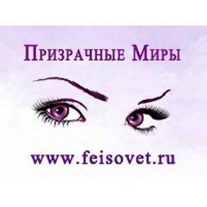 Сайт Призрачные миры фото