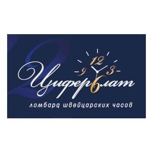 99 ломбард москва отзывы автозайм под птс в сочи