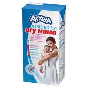 Молоко Агуша Агу мама 2,5% для беременных и кормящих женщин фото