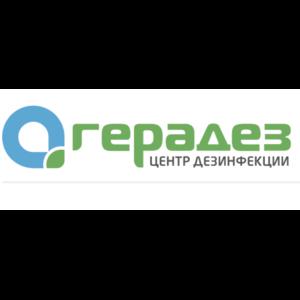 """Центр дезинфекции """"Герадез"""", Новороссийск фото"""