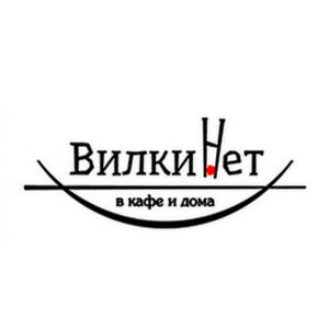 Вилки Нет, Владимир фото