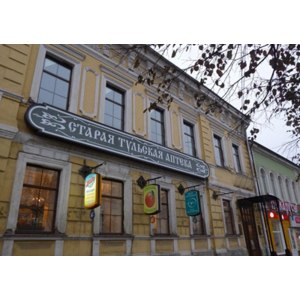 Музей Старая Тульская аптека, Тула фото