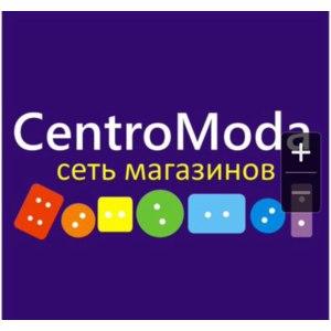 Центро мода, Саратов фото