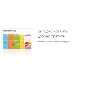 Связной банк звонят коллекторы отсрочка погашения долга