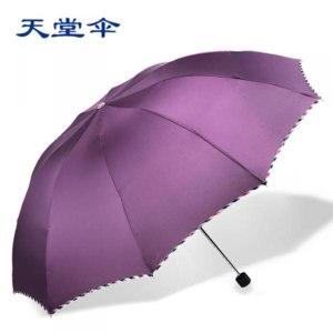 Зонт Aliexpress Sun-shading umbrellas super sun anti-uv super large folding фото