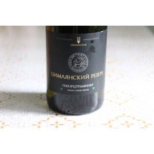 Вино Цимлянские вина Гевюрцтраминер - белое сухое фото