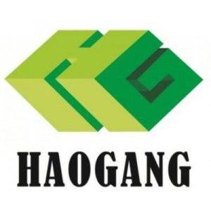 Пластырь  Продукция компании HaoGang (+ фото внутри)  фото