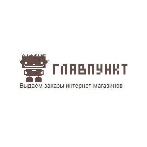 Главпункт -  пункт выдачи товаров, Санкт-Петербург фото