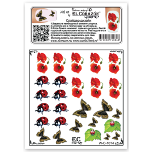 Наклейки для ногтей EL CORAZON Слайдер-дизайн (водные наклейки) фото
