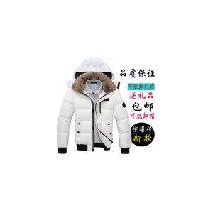Куртка AliExpress Free shipping !! Hot sale 2014 Men's brand Winter fashion new Down Jacket Down Coat / M-XXL фото