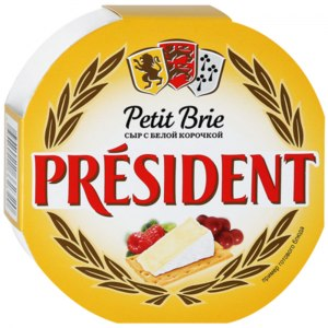 Сыр President Мягкий Petit Brie с белой корочкой 60% фото